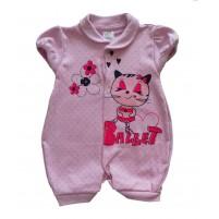 Macacão Bebê Menina Manga Curta Ballet - Rosa